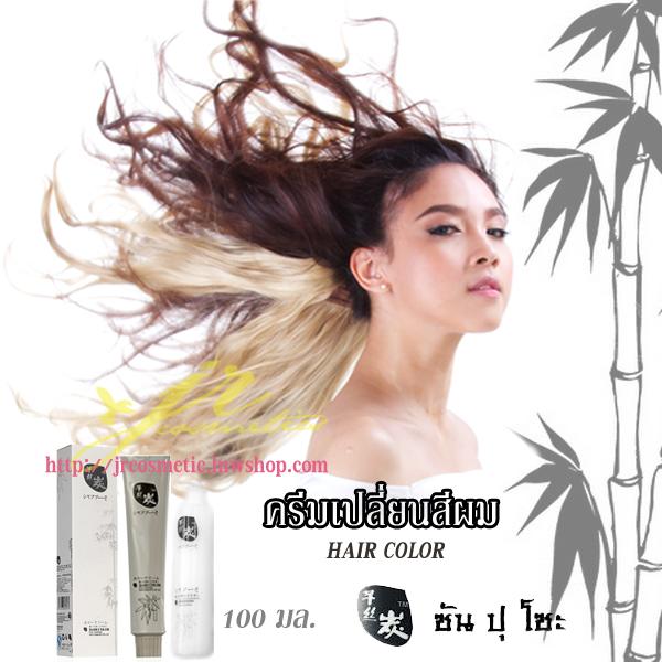 ซัน ปุ โซะ ครีมเปลี่ยนสีผม Sunpuso Hair Color 100ml.