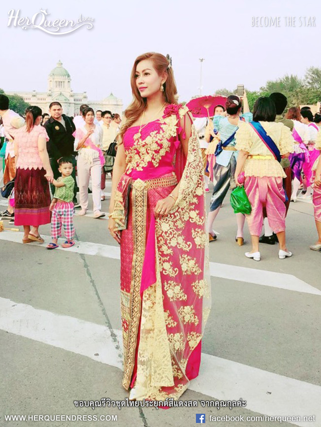 เช่าชุดไทย