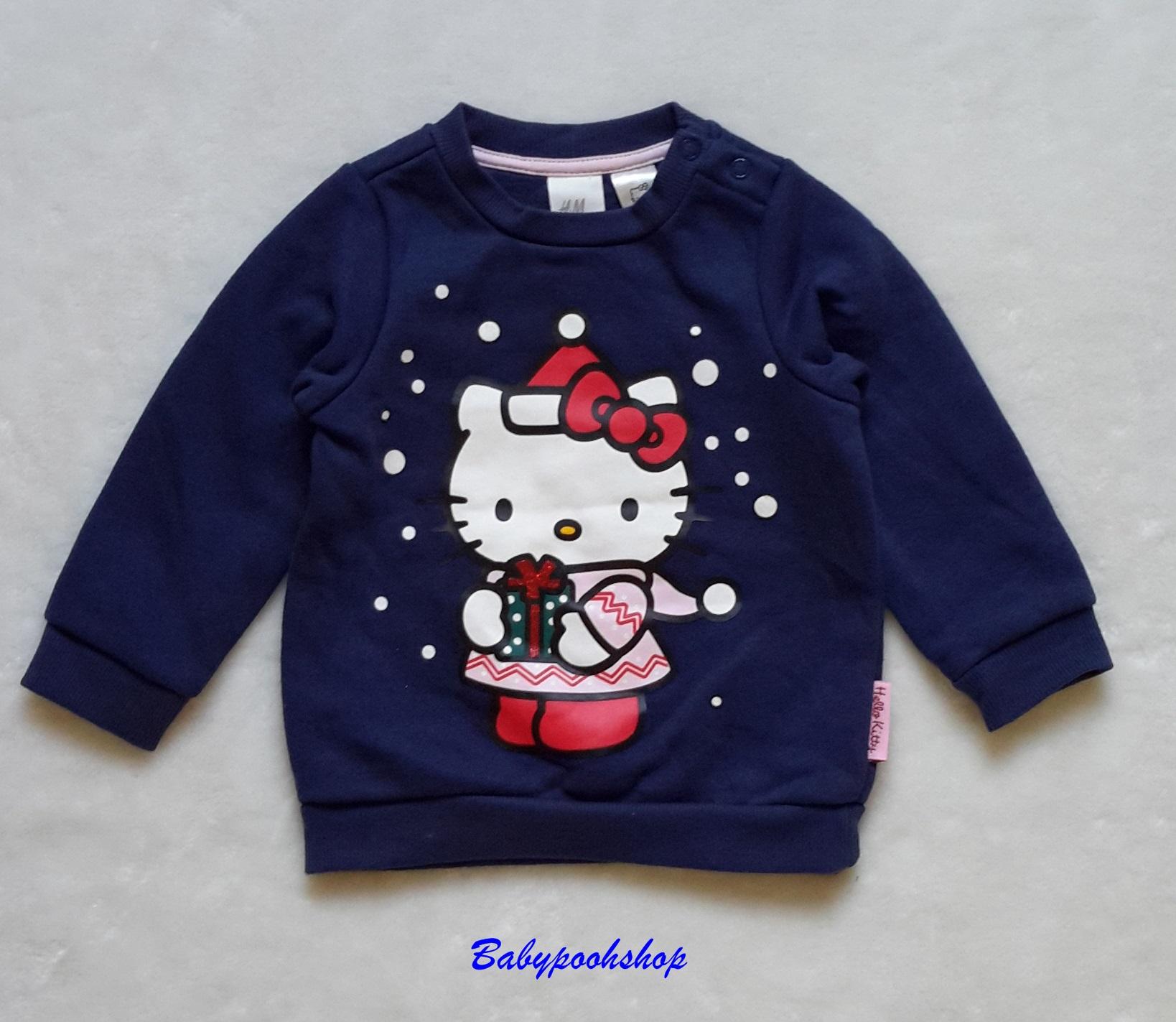 H&M : เสื้อแขนยาว กันหนาว Heloo Kitty สีกรม ข้างในบุผ้าสำลี มีกระดุมที่บ่า size : 4-6m / 6-9m / 9-12m / 12-18m