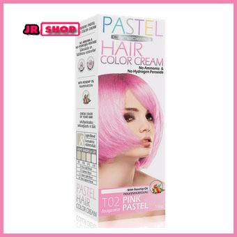 แคร์บิว พาสเทล แฮร์ คัลเลอร์ ครีม T02 สีชมพูพาสเทล (PINK PASTEL) 100 g.