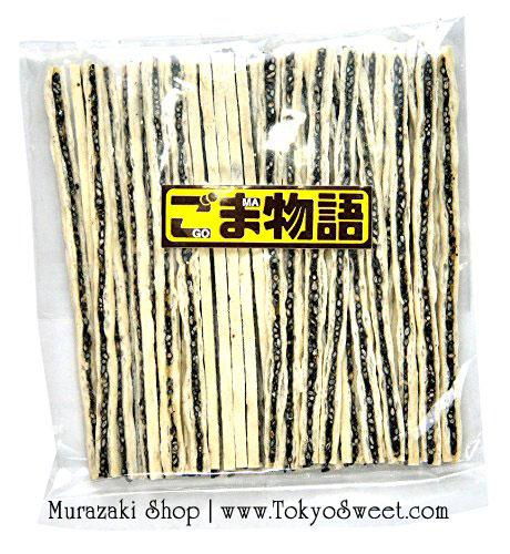 พร้อมส่ง ** Goma Monogatari [Black Sesame] ทาโร่งาดำ บรรจุ 60 กรัม อร่อยหอม เคี้ยวมัน