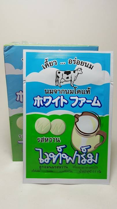 นมอัดเม็ด(ไวท์ฟาร์ม) รสหวาน (กล่อง 12 ซอง)