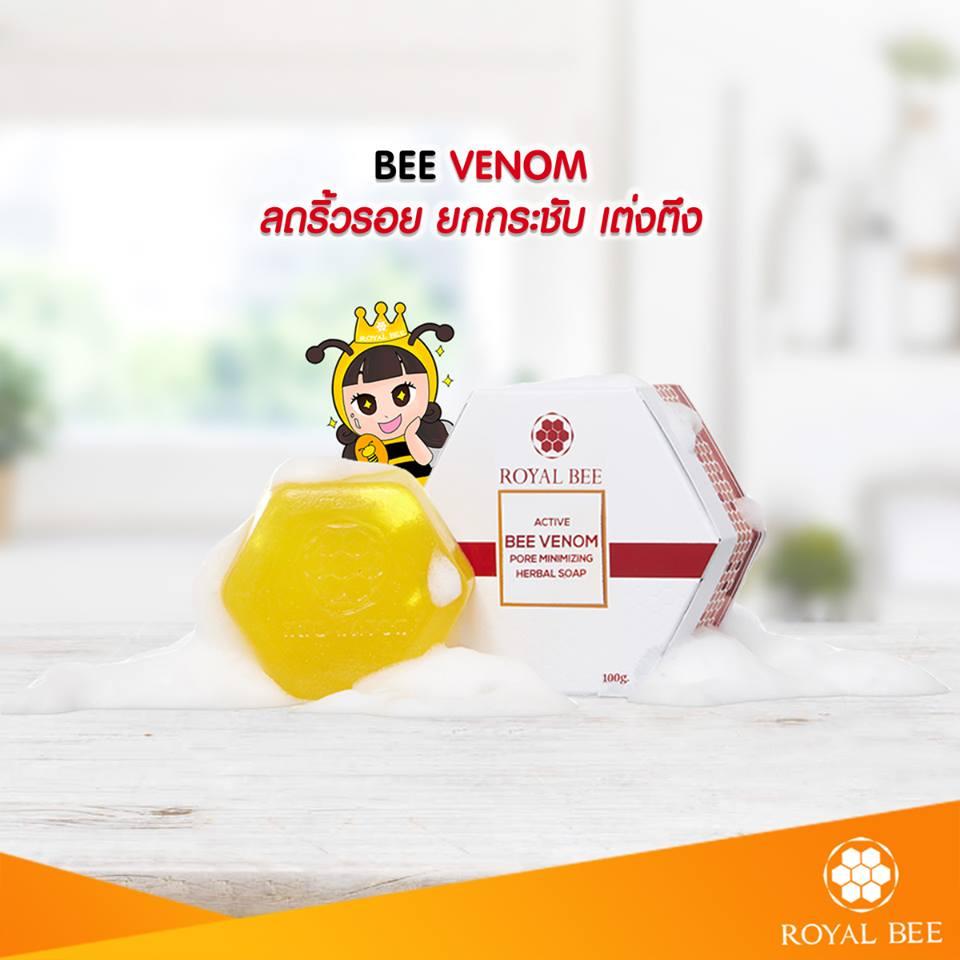 (ซื้อ 1 ฟรี อีก 1)Active Bee Venom Minimizing Herbal Soap 100 g.(สูตรพิษผึ้ง) พิษผึ้งผสมน้ำมัน 12 ชนิด สูตรกระชับผิว ลดรูขุมขน หน้าเรียบเนียน