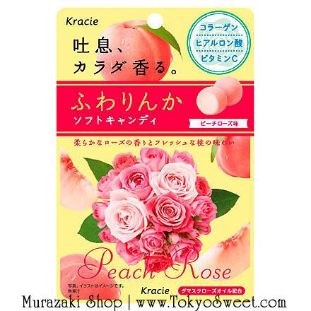 พร้อมส่ง ** Kracie - Fuwarinka Soft Candy (Peach Rose) ลูกอมตัวหอม กลิ่นกุหลาบและพีช 32g อมแล้วตัวและปากจะมีอโรม่ากลิ่นกุหลาบ ปากหอม ดับกลิ่นตัว ดับกลิ่นปาก บำรุงผิว ผิวขาว ชุ่มชื้น