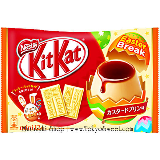 พร้อมส่ง ** Kit Kat Easter Custard Pudding แบบถุง คิทแคทรสพุดดิ้งคัสตาร์ด 1 ถุงใหญ่มี 24 บาร์ (12 แพ็ค)