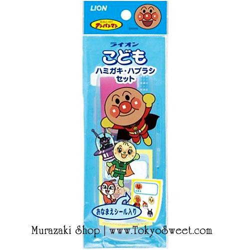 พร้อมส่ง ** Lion Anpanman ชุดแปรงสีฟัน + ยาสีฟัน + กล่องเก็บ + สติ๊กเกอร์เขียนชื่อแปะ (สีฟ้า) ลายอันปังแมนสุดน่ารัก เก็บง่าย พกพาสะดวกค่ะ สำหรับเด็ก 1.5 - 5 ขวบ