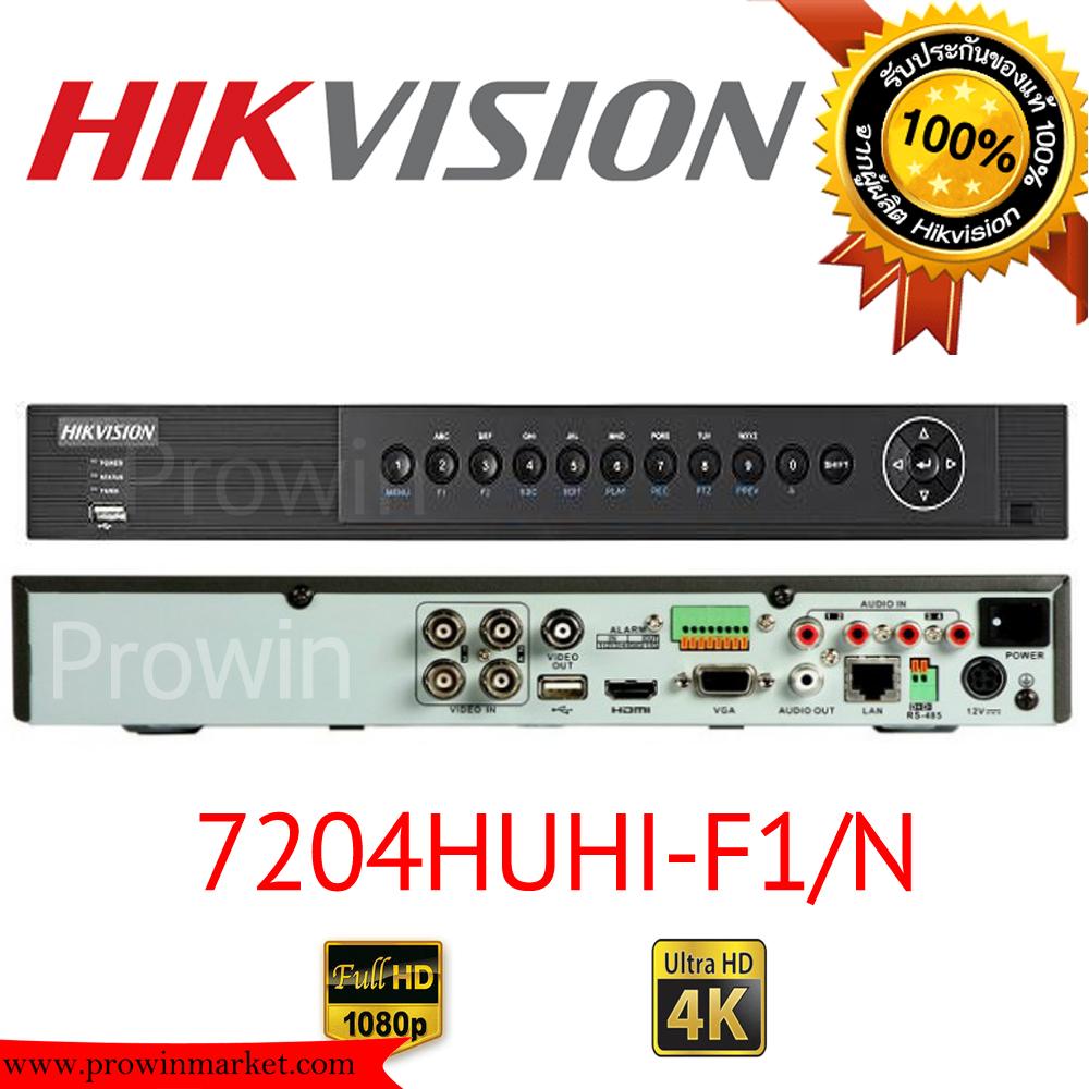 HIKVISION DS-7204HUHI-F1/N (Full HD 3MP )
