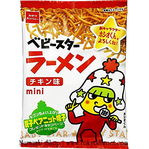 พร้อมส่ง ** Baby Star Ramen mini Chicken มาม่าเส้นมินิ รสไก่ กรุบกรอบ เคี้ยวเพลิน 1 ถุงบรรจุ 23 กรัม