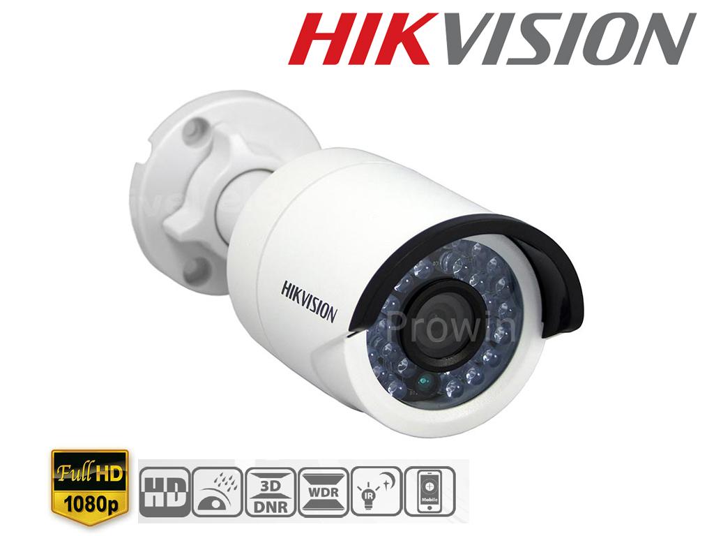 HIKVISION DS-2CD2042WD-I
