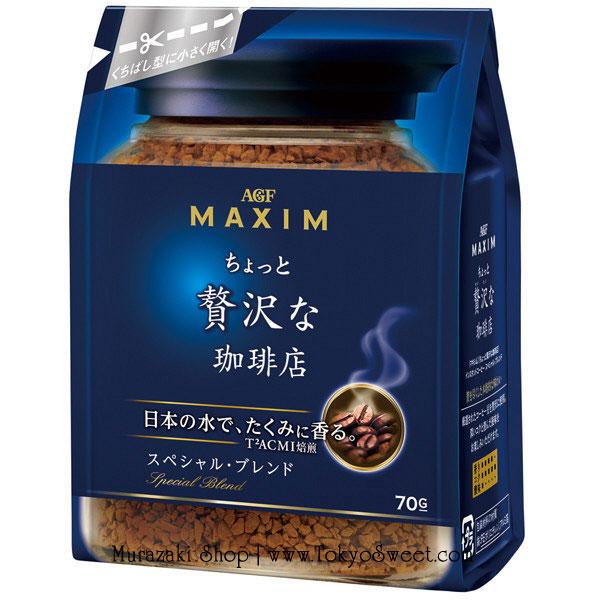 พร้อมส่ง ** MAXIM Luxury Special Blend กาแฟสำเร็จรูป บรรจุ 70 กรัม (ชงได้ประมาณ 35 แก้ว)