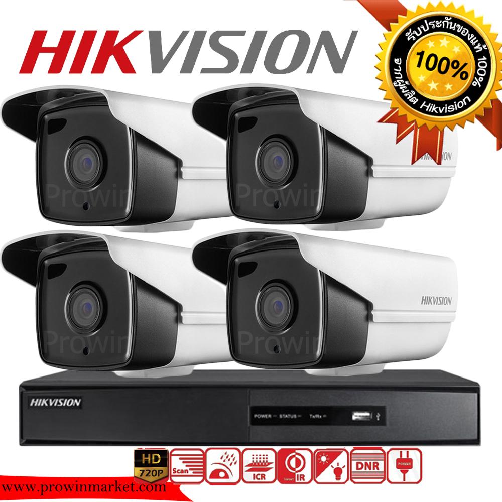 HIKVISION Camera set 4 DS-2CE16D0T-IT3 x 4 DS-7204HQHI-F1/N x 1