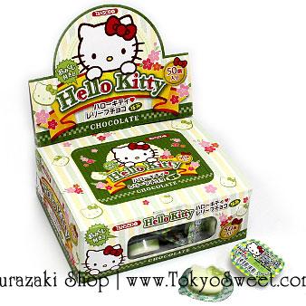 พร้อมส่ง ** Hello Kitty Chocolate [Matcha] ช็อคจิ๋วรูปคิตตี้รสชาเขียว กล่องใหญ่ 50 ชิ้น (ช็อคโกแลตทนร้อนได้ ไม่ละลาย)
