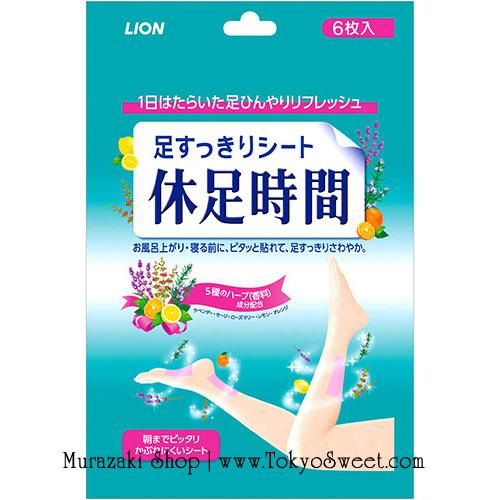 พร้อมส่ง ** Lion Kyusoku Jikan แผ่นแปะเท้าช่วยให้ร่างกายผ่อนคลายกล้ามเนื้อขา บรรจุ 6 แผ่น