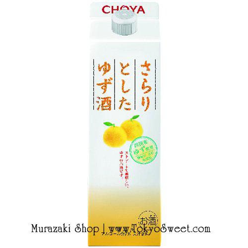 พร้อมส่ง ** CHOYA - Sarari Toshita Yuzushu กล่อง 1 ลิตร เหล้าส้มยูซุของโจยะ ส้มยูซุคือส้มที่มีรสชาติเปรี้ยวและมีกลิ่นหอมสดชื่น เหล้าส้มยูซุหวานๆ เปรี๊ยวๆ บรรจุอยู่ในกล่องดีไซน์ทันสมัย แอลกอฮอล์ 9% ใช้วัตถุดิบจากธรรมชาติ ทำจากส้มยูซุญี่ปุ่น 100%