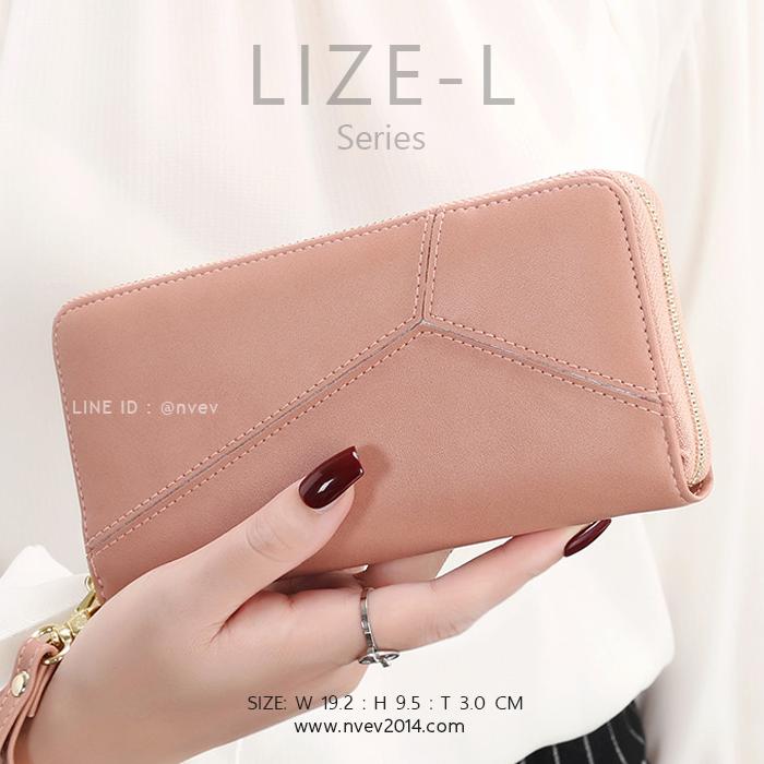 กระเป๋าสตางค์ผู้หญิง LIZE-L สีชมพู