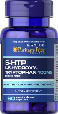 ลดภาวะซึมเศร้า 5-HTP 100 mg (Griffonia Simplicifolia) / 60 Capsules