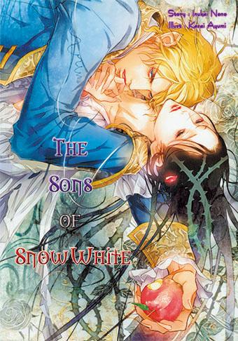 The Sons of Snow White : Inukai Nono