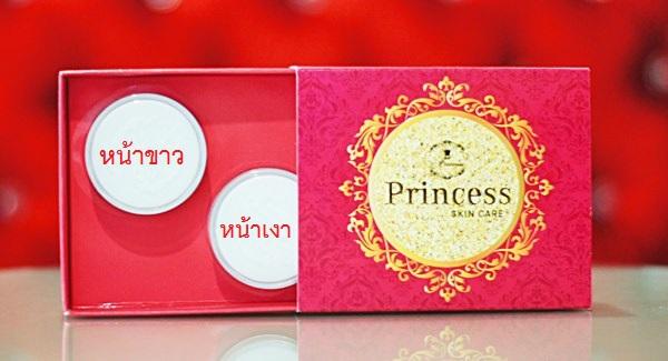 ผลการค้นหารูปภาพสำหรับ Duo Princess skin care