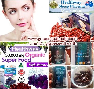 รกแกะHealthway50,000 mg.30 เม็ด+สารสกัดเมล็ดองุ่นHealthway50,000 mg 30 เม็ด+ ไบโอคอลลาเจน 30 เม็ด ผิวสวย เด้ง เต่งตึงกระชากวัย