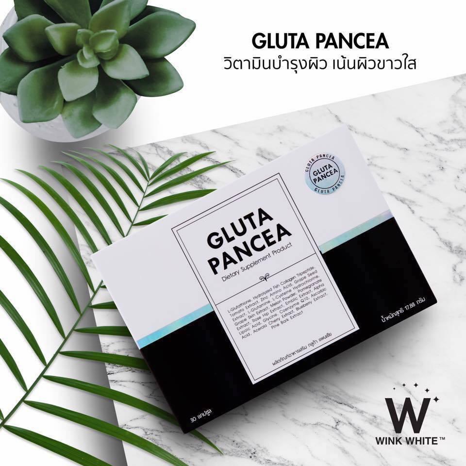 กลูต้า แพนเซีย Gluta Pancea (30 แคปซูล)