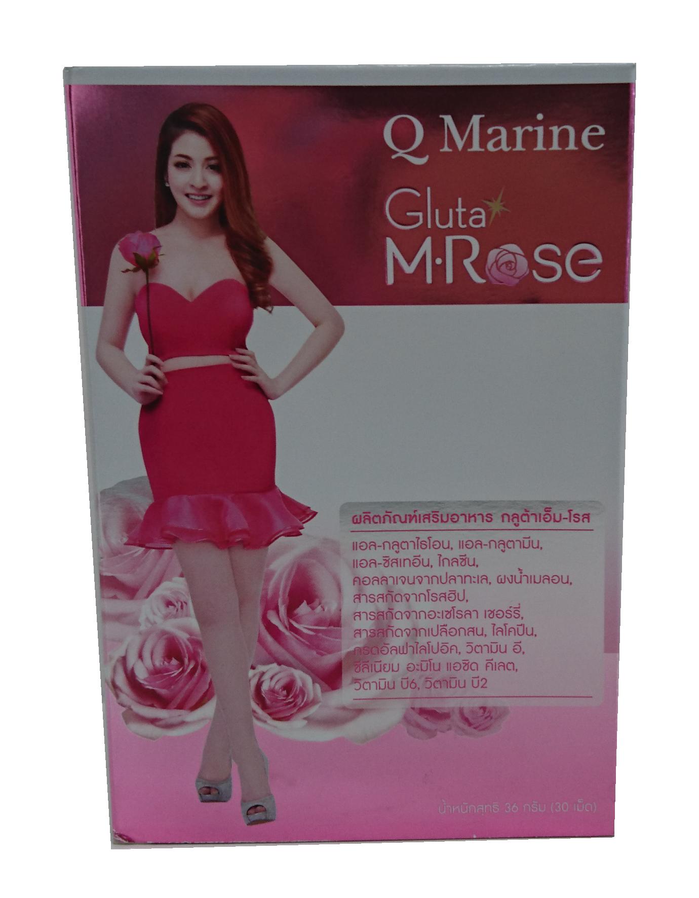 Q Marine Gluta M.Rose คิว มารีน กลูต้า เอ็ม.โรส บรรจุ 30 เม็ด