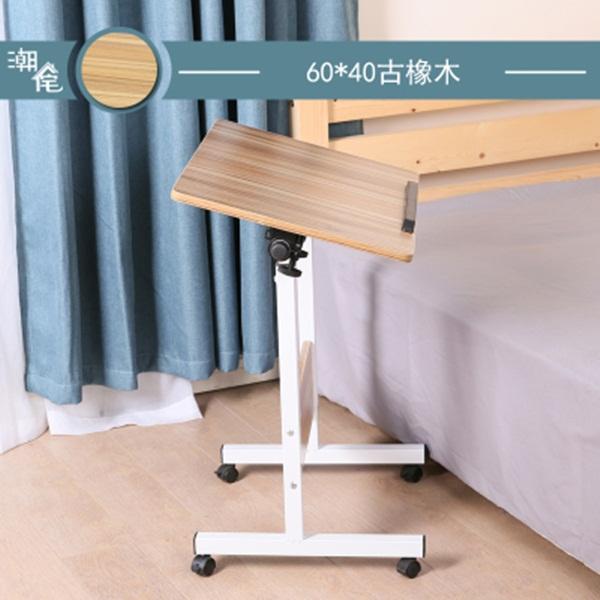 Pre-order โต๊ะทำงานปรับระดับ โต๊ะวางคอมพิวเตอร์ โต๊ะวางแล็ปท้อป แบบปรับได้ทั้งความสูงและองศามุมมอง สีโอ๊ค