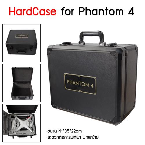 HardCase สำหรับ DJI Phantom 4