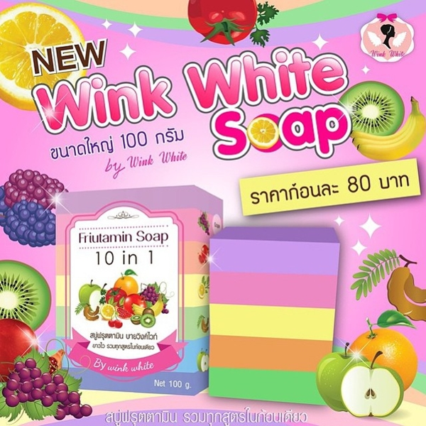 Collagen Lip Source Lucky Wink White Fruitamin Soap 10 In 1 100gr 1pcs Jelly Pure Soap