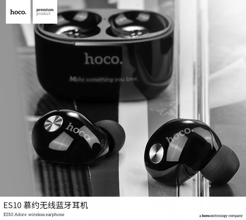 หูฟัง Hoco ES10 Wireless Earphone
