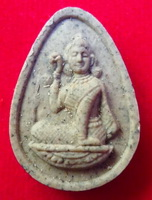 นางกวักเสน่ห์ พุทธาภิเษก4พ.ย.60