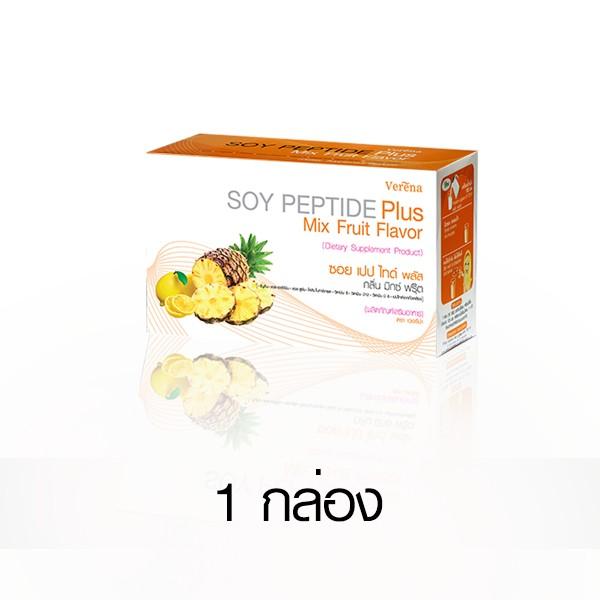 Soy Peptide Plus Mix Fruit Falvor by Verena ซอย เปปไทด์ พลัส เครื่องดื่มบำรุงสมอง
