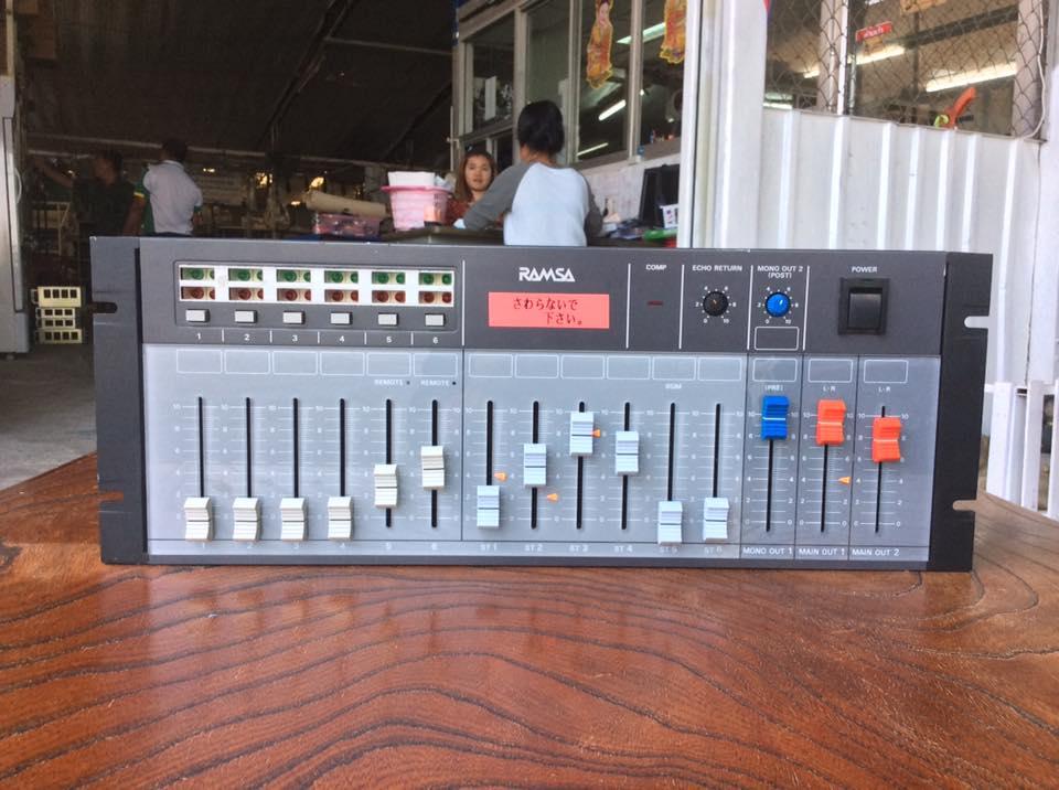 เครื่องขยายเสียง RAMSA WP-X12K