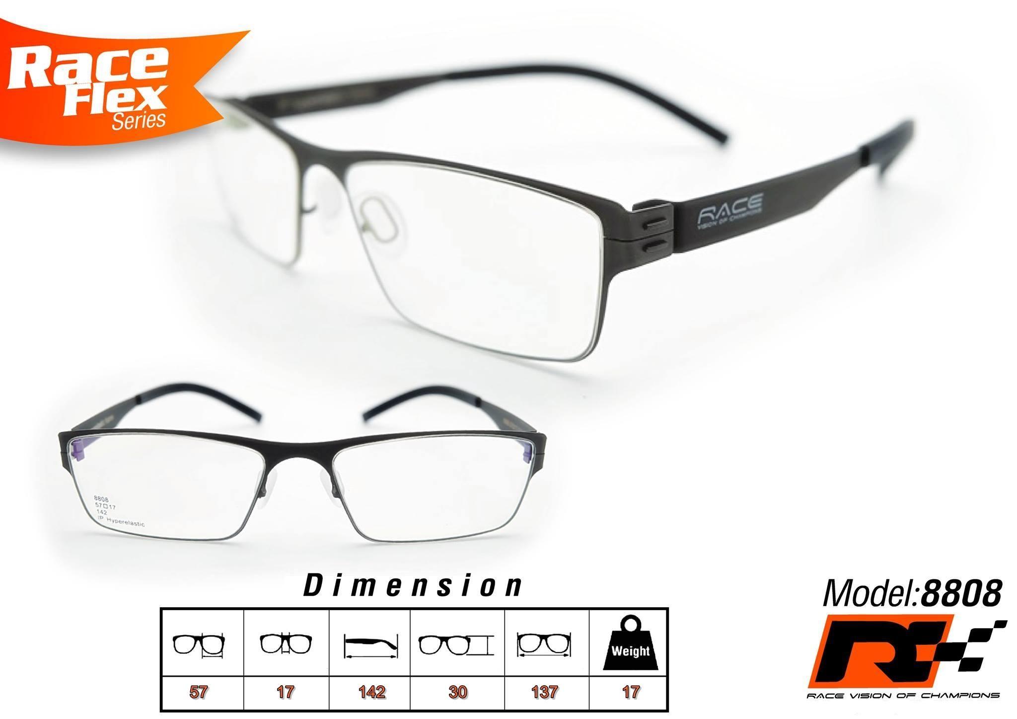กรอบแว่นสายตา Race Flex Series 8808