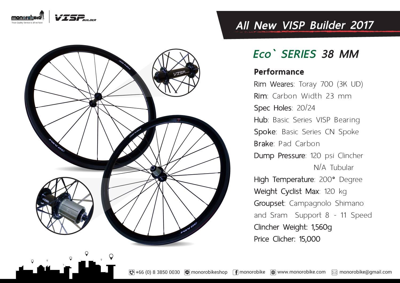 """ชุดล้อคาร์บอน VISP Builder 2017 """"ECO` Series 38/38 MM."""