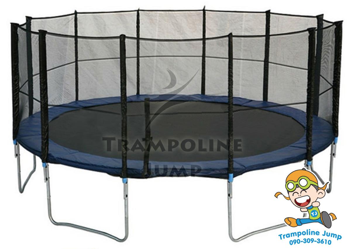 แทรมโพลีน 16 ฟุต สปริงบอร์ด trampoline ขนาดใหญ่สุด เหมาะสำหรับออกงาน