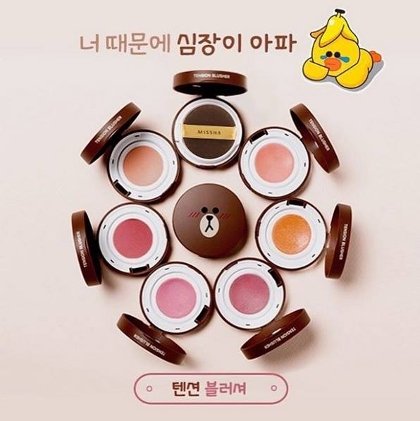 Tension Blusher Line Friends Edition