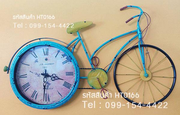 นาฬิกาติดผนัง รุ่นจักรยานวินเทจสีฟ้า ดีไซน์สวยเก๋ไม่เหมือนใคร