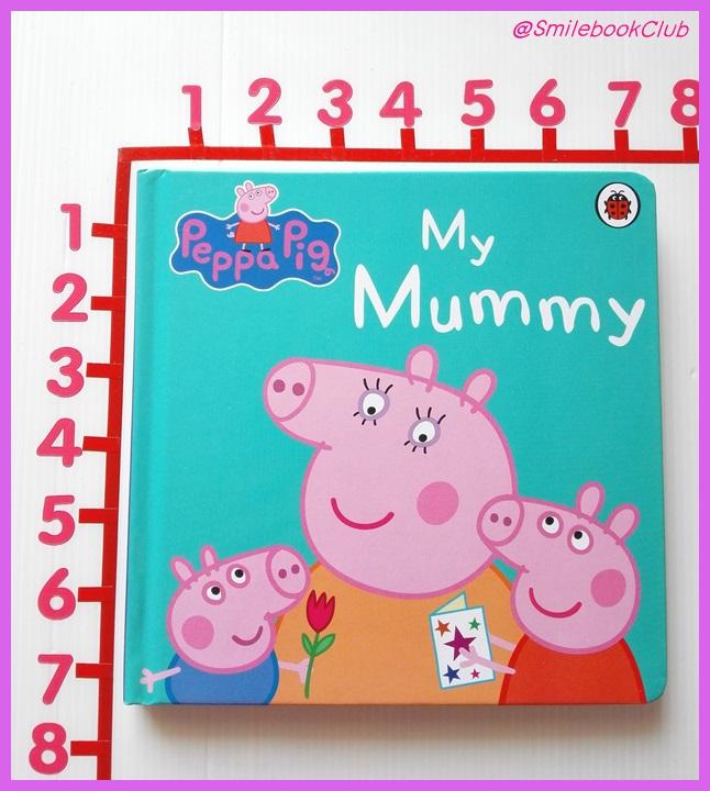 My Mummy : Peppa Pig