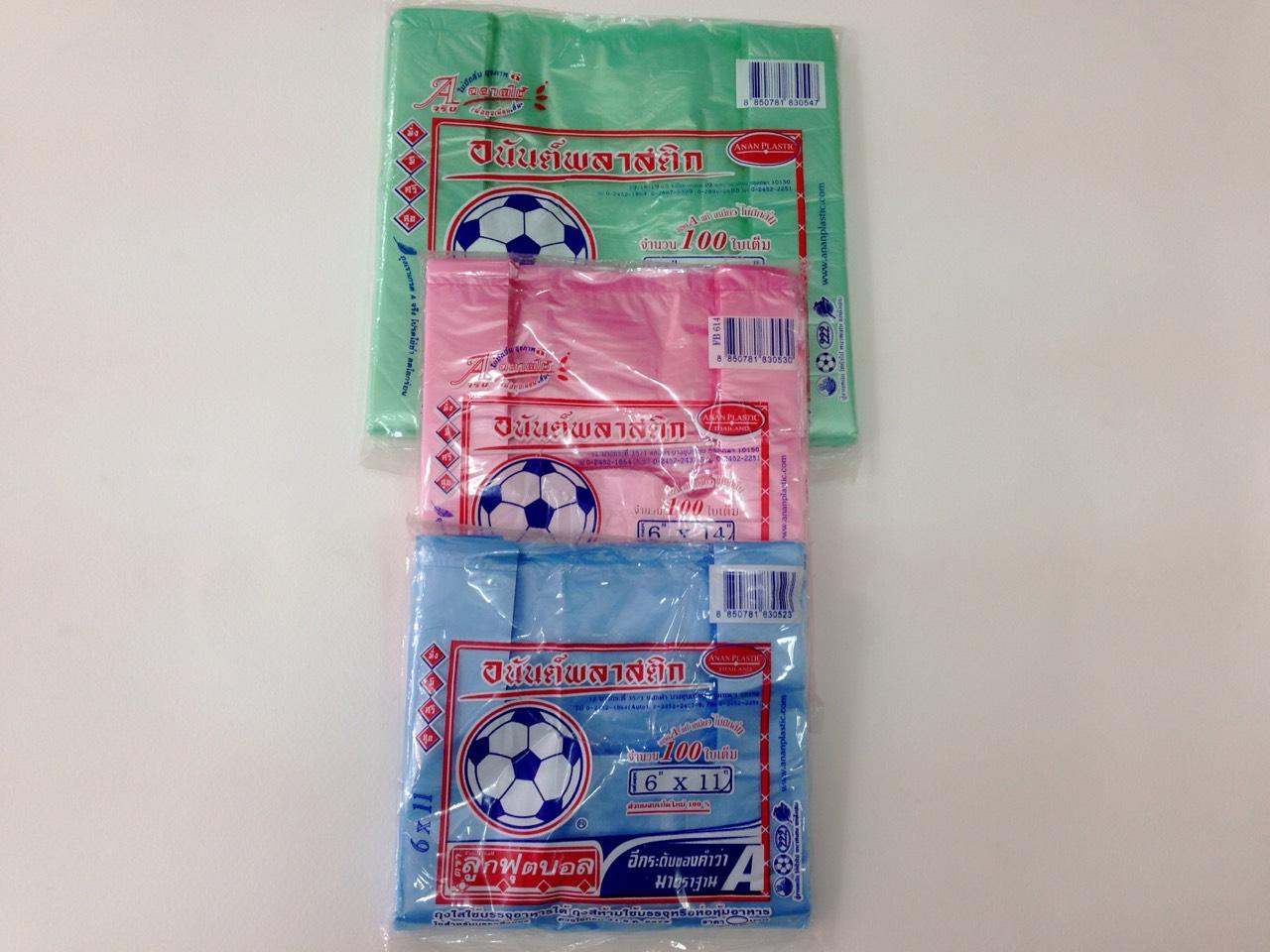 ถุงหิ้วสี 100 ใบ ตราฟุตบอล