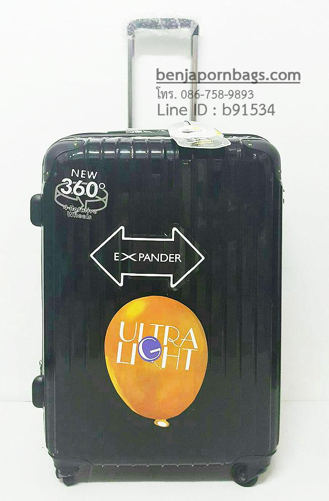 กระเป๋าเดินทางล้อลาก 24 นิ้ว สีดำ ยี่ห้อ Hipolo ของแท้