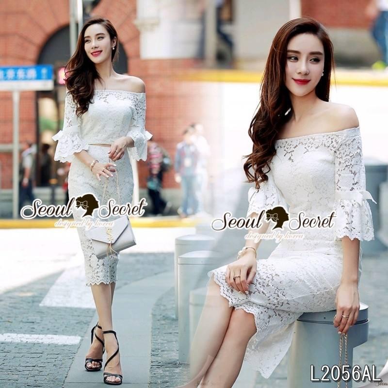 Seoul Secret Say's...OpenShoulder Lace Bell Sleeve Dress
