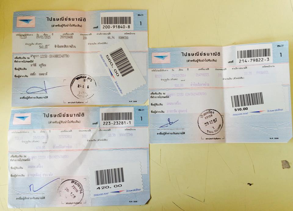 สหพระเครื่องรับจ่ายวัตถุมงคลโดยการธนาณัติก็ได้ด้วยนะคะ ง่ายๆเลยค่ะ สั่งจ่าย สหพระเครื่อง ตู้ ปณ.33 ปณภ.ลำลูกกา ปทุมธานี 12150 Line id 0611859199