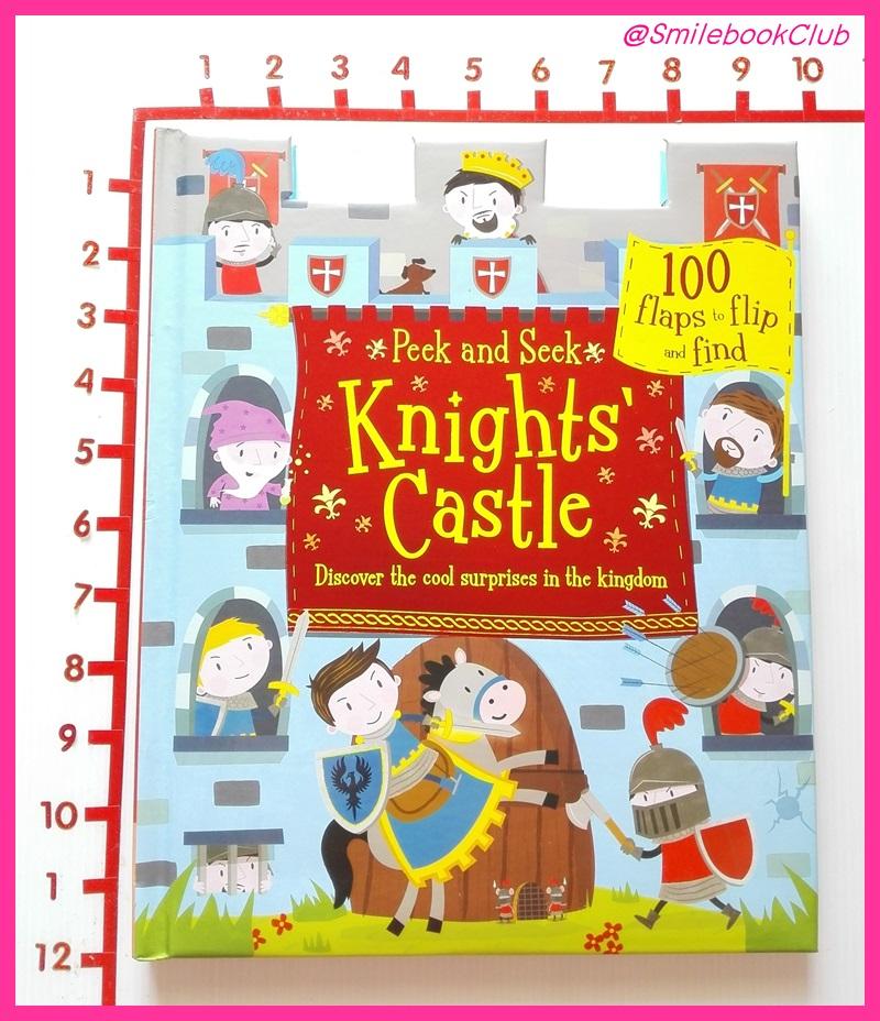 Knights' Castle : Peek and Seek