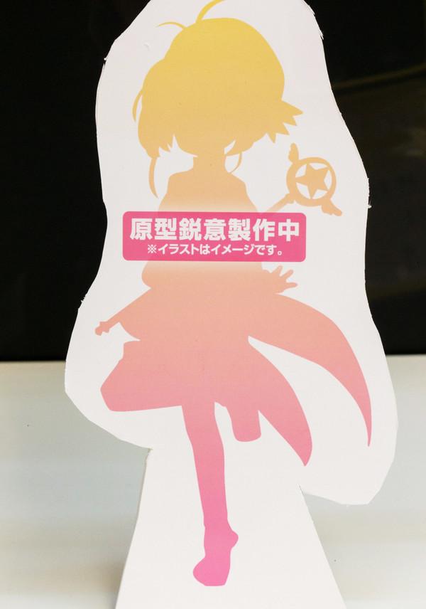 [Prize Figure] Card Captor Sakura - Kinomoto Sakura - Special Figure - Sakura Card Hen (Pre-order)