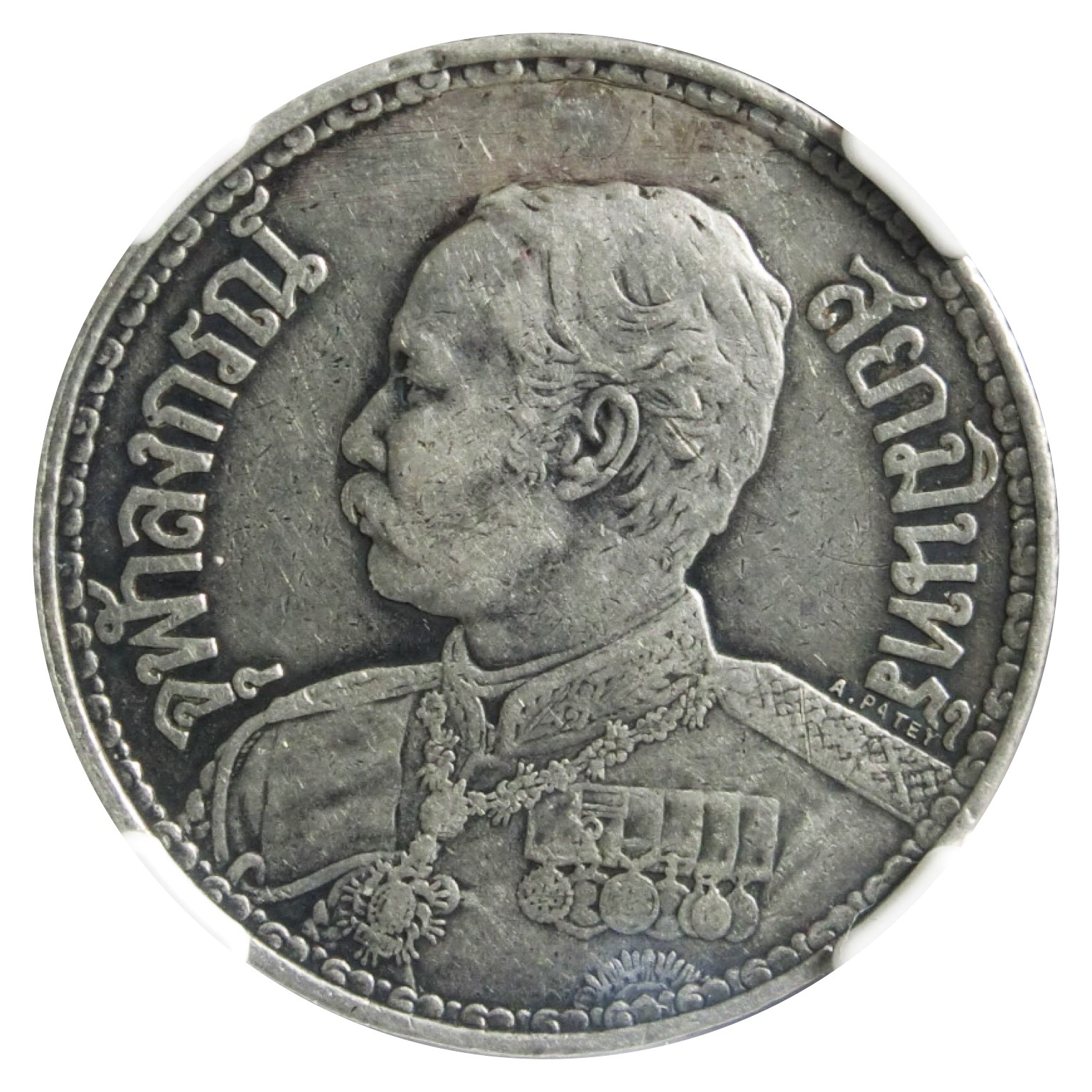 เหรียญหนวด หรือ ช้างสามเศียร รัชกาลที่5 ร.ศ.127 VF Details