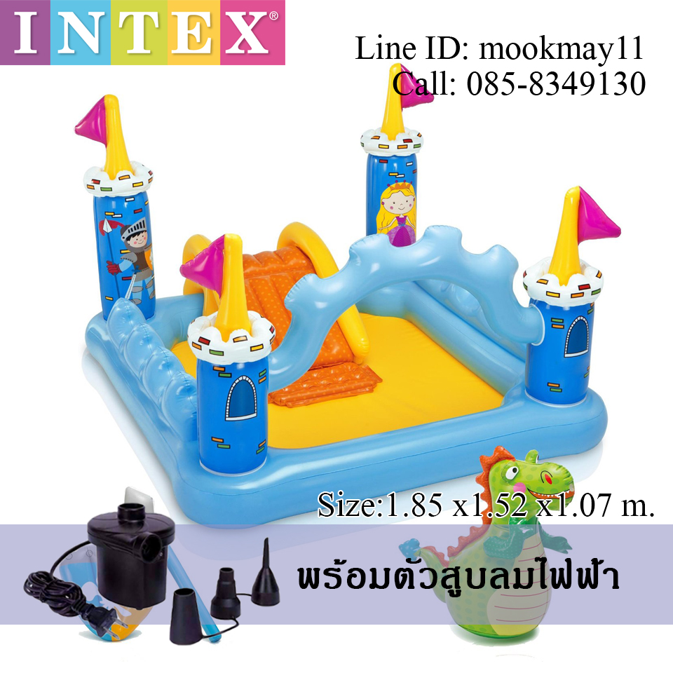 Intex Fantasy Castle Water Slide Play Center สระสไลด์เดอร์ปราสาท 57138 ฟรี สูบไฟฟ้า