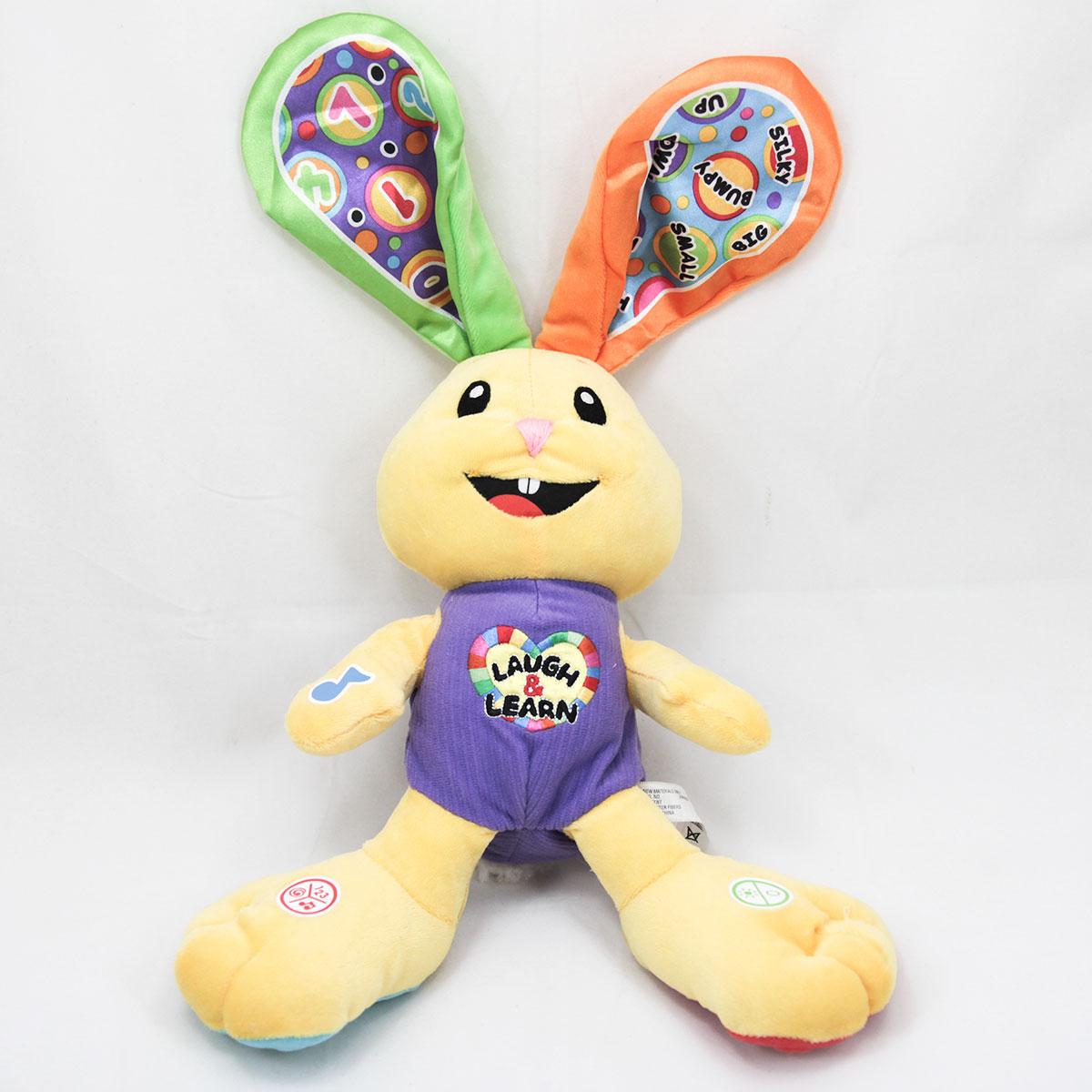 กระต่าย Laugh& Learn แบรนด์ Fisher Price