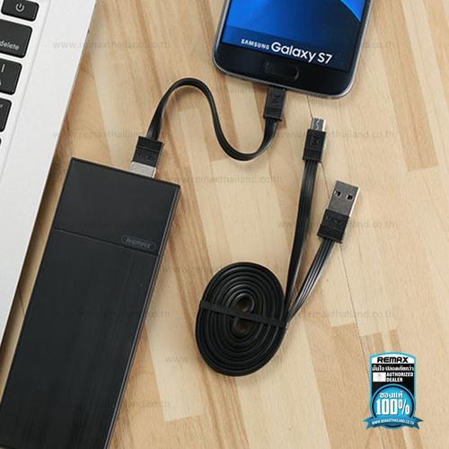 สายชาร์จ Micro USB Remax Tengy (ชุดสายคู่สั้น+ยาว)