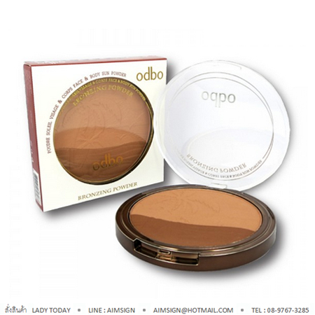 ODBO BRONZING POWDER NO.121 : 02