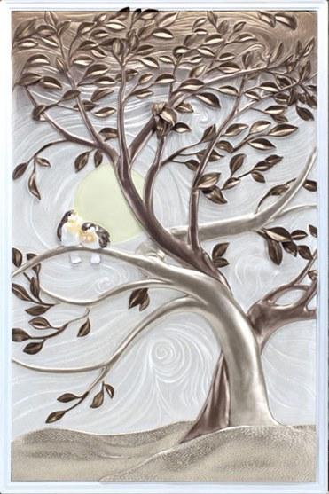Happiness rich tree (พิมพ์ลาย)